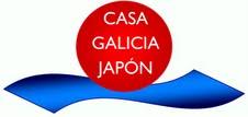 casa galicia japon