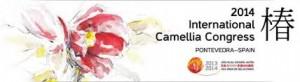 congreso de la camelia 2014