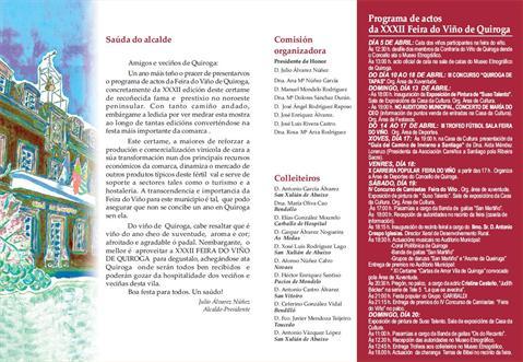 programa feira do vinho quiroga 2014