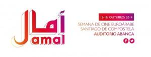 Festival Amal Octubre 2014