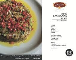 menu degustacioin arabe caney