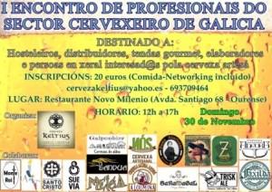 encuentro-cerveza-galicia-artesana-ourense