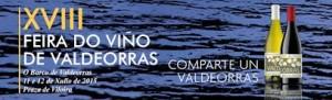 Feira do Viño de Valdeorras 2015