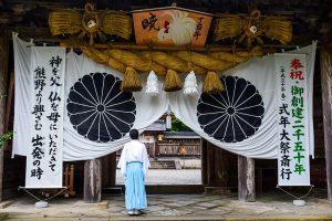 Kumano-Hongu-Taisha