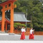 Santuario sintoísta Kumano Hayatama Taisha