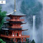 Templo budista Seigantoji y la cascada sintoísta de Nachi