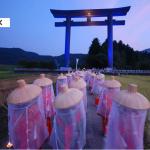 Gran puerta del santuario sintoísta Kumano Hongu Taisha