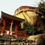 Roca sagrada sintoísta del Kumano Kodo
