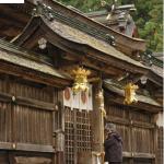 Santuario sintoísta Kumano Hongu Taisha